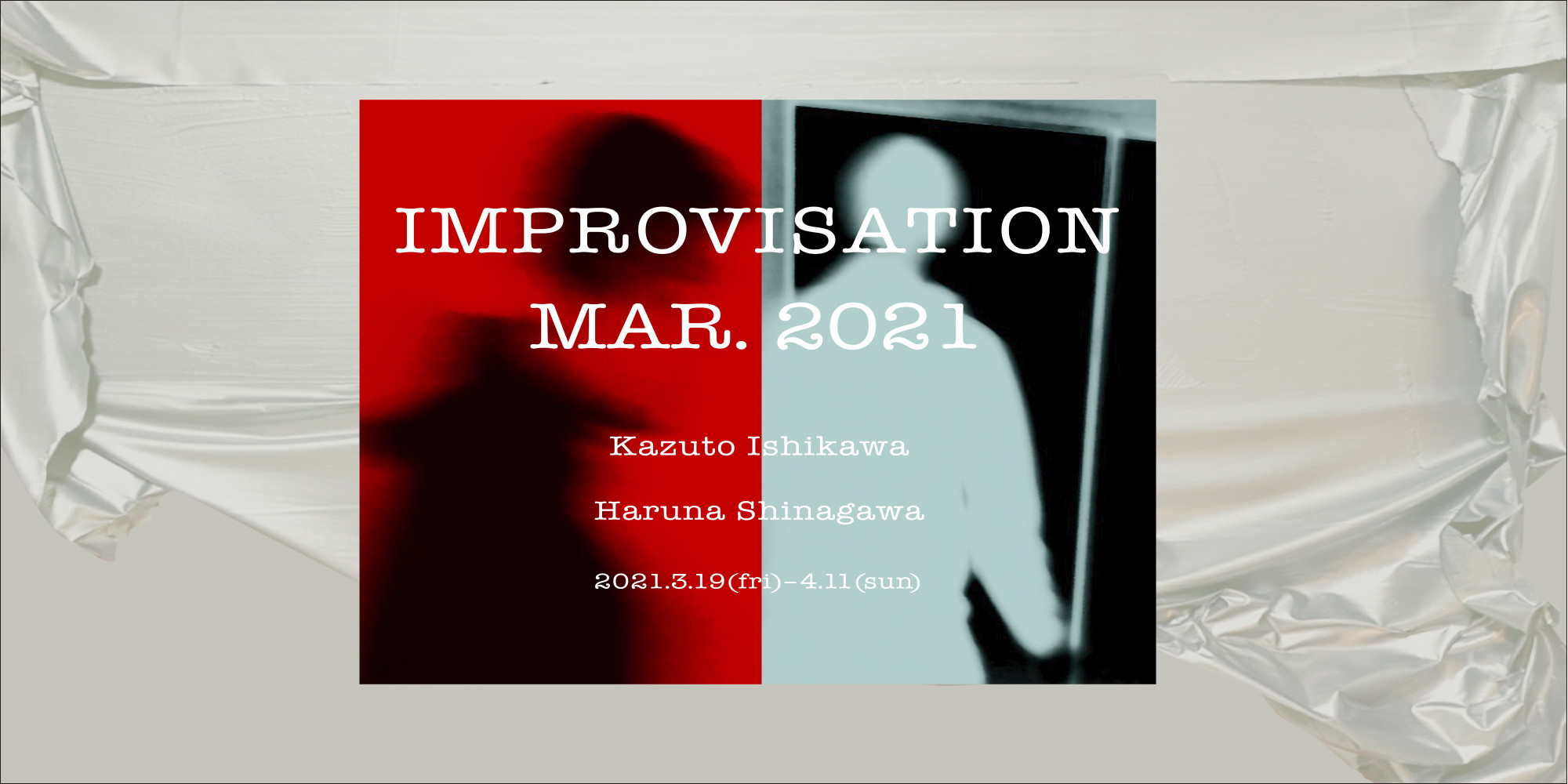 IMPROVISATION MAR. 2021